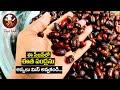 Village Dadtes Etha Pallu - వేసవి స్పెషల్ ఫ్రూట్ - Food Wala