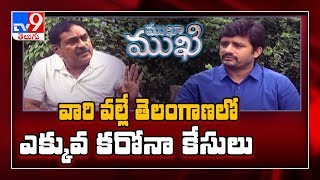 Mukha Mukhi Interview: Errabelli on KCR, CBN, Revanth Redd..