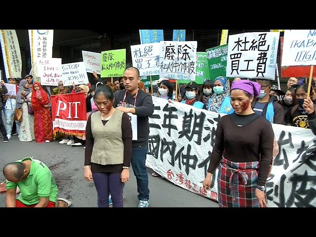 移工赴勞動部 抗議仲介違法收取買工費