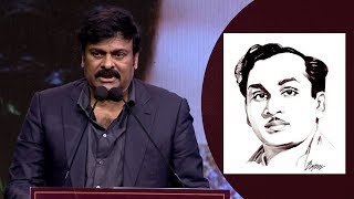 Chiranjeevi Superb Speech At ANR National Awards 2018 - 2019