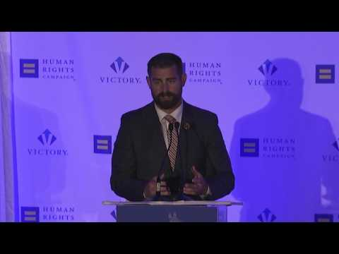 Brian Sims speaks to HRC and The Victory Fund