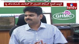 GHMC Voters able to download voter slips in online, poll booth location by app