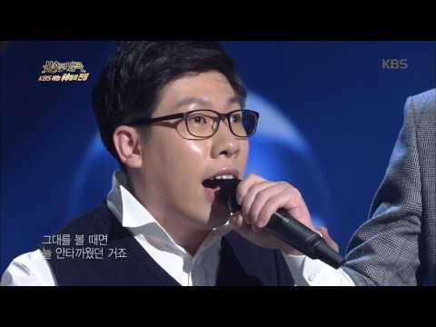 불후의명곡 Immortal Songs 2 - 장윤정&도경완 - 세상이 그대를 속일지라도.20170408