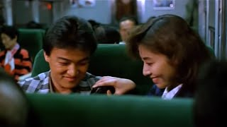 우묵배미의 사랑(1990) / A short love affair (Umugbaemi-ui salang)