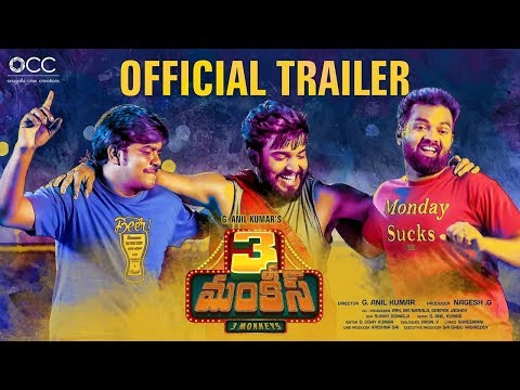 3monkeys - Official Trailer