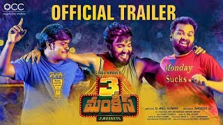 Official trailer of 3 Monkeys starring Sudigali Sudheer, G..