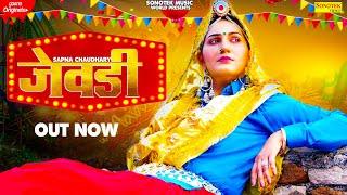 Jewadi – Somvir Kathurwal Ft Sapna Choudhary Video HD