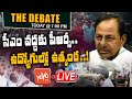 LIVE: The Debate On Telangana PRC Report | CM KCR | TS Govt Vs Telangana Employees | YOYO TV Channel