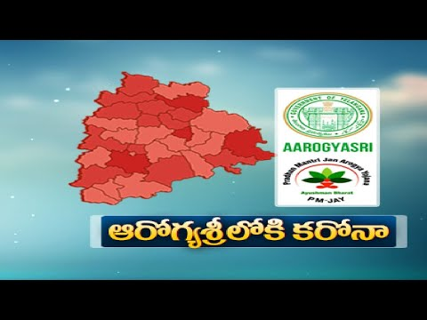 Telangana govt includes corona treatment in Aarogyasri