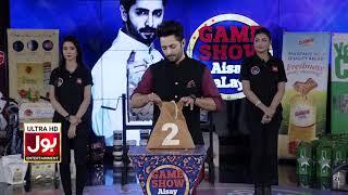 Win Bedroom Set Loss 16 Loss  | Game Show Aisay Chalay Ga With Danish Taimoor