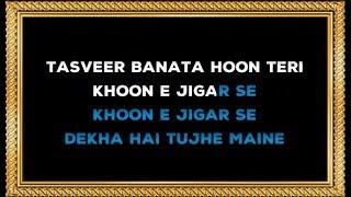 Tasveer Banata Hoon Teri - Karaoke - Deewana - Mohammed Rafi
