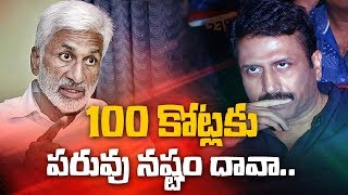 Ravi Prakash Vs Vijay Sai Reddy: 100 Cr Defamation suit..