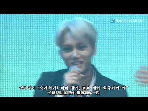 [韓繁中字] 140415 EXO I Like You (좋아좋아/喜歡喜歡) Live