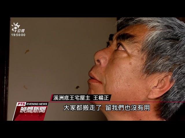 社子島歷史建物增7處 異地保存構想引反彈