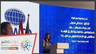 دوت مصر | رانيا المشاط تكشف دلالة دعم الرئيس لقطاع السياحة ...