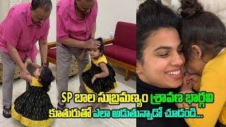 Watch: SP Balu playing with Hema Chandra and Sravana Bharg..
