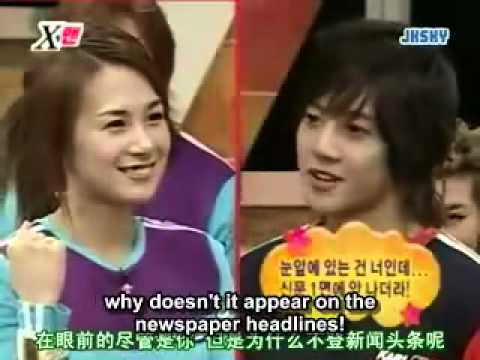Xman Dangyunhaji   Chae Yeon vs Kim Hyun Joong