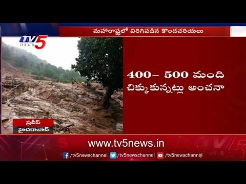 Maharashtra: Around 400 people trapped under debris due to landslide in Raigad dist