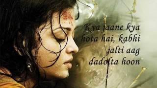 Ranjha Ranjha with lyrics