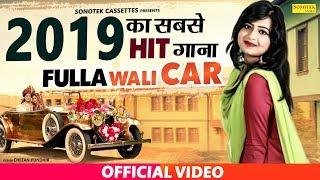 Fulla Aali Car – Jyoti Jiya