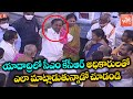 CM KCR Shocking Behaviour At Yadadri Temple | CM KCR Yadadri Tour Live | CM KCR Live | YOYOTVChannel