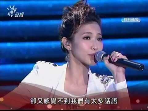 2011-10-21 梁一貞-愛沒那麼簡單@第46屆電視金鐘獎