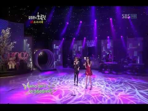 100411 김정은의 초콜릿 소녀시대 deja vu, Sweet Dreams