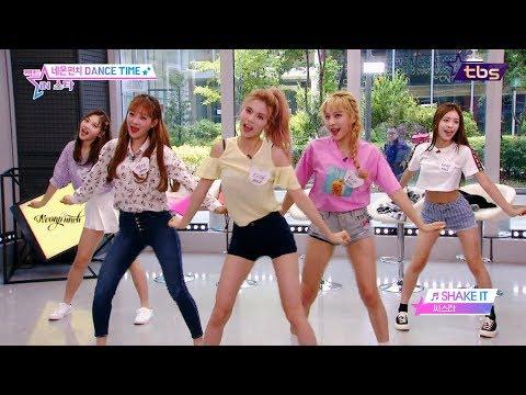 Neon Punch COVER - iKON Black Pink Twice Red Velvet triple H GyeongRee SISTAR - 팩트iN스타