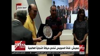 غرفة الأخبار | ممثلو الجاليات المصرية بالخارج يزورون قن ...