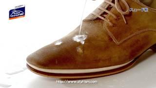 スェード靴