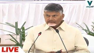 CM Chandrababu Press Meet LIVE From Prajavedika - Vaartha Vaani