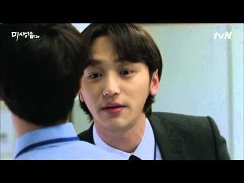 [미생] 당하는 상대방 누구나 설렜을 회사 동기 행동(feat.YES)
