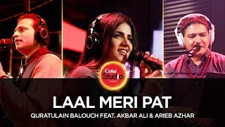 Marco Iacobelli - Quratulain Balouch feat Akbar Ali & Arieb Azhar, Laal Meri Pat, Coke Studio Season 10, Episode 3