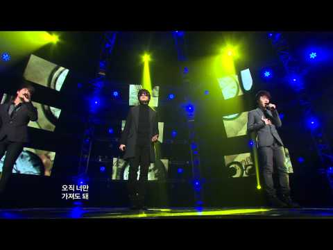 SM The Ballad : Hot Times - 에스엠 더 발라드, 핫 타임즈(시험하지 말기), 쇼! 음