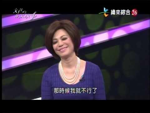 20140808 文茜的音樂故事.蔡琴 (完整版)