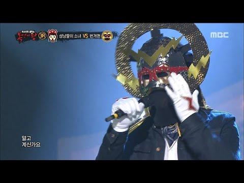 [King of masked singer] 복면가왕 - 'A quiet sort of lightning man' 3round - Confession 20160228