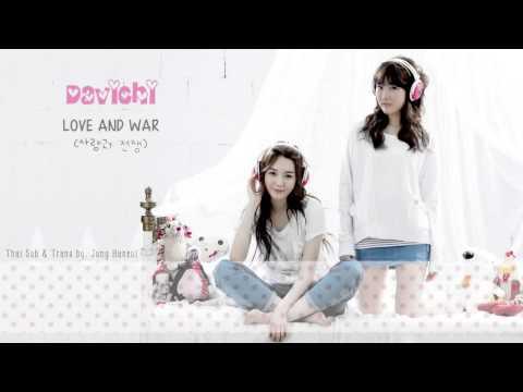 [Thaisub] Davichi (다비치) - War and love (사랑과 전쟁) Ft. HaHa (하하)