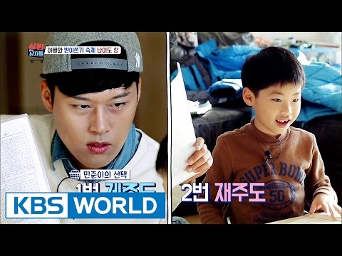 Better than his father! Iljoong's one and only son [Mr. House Husband / 2017.01.03]