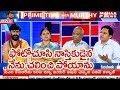 Babu Gogineni's clarity to Astrologer Venu Swamy on His Comments