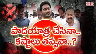 Vangaveeti Radha vs YS Jagan : Back Door Politics..