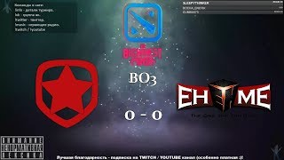 [RU] EHOME vs. Gambit Esports - The Bucharest Minor BO3 @4liver_r