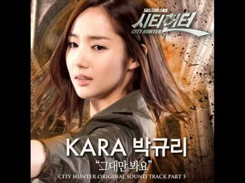 city hunter_canciones ( OST)