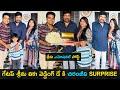 Megastar Chiranjeevi surprises comedian Getup Srinu and his wife
