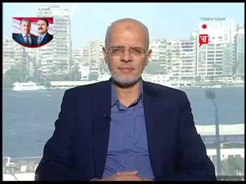 قناة اليمن اليوم - الصحافة اليوم 29-05-2019