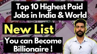 Top 10 Highest Paying Jobs in India    New List   Best Jobs   2018   Praveen Dilliwala