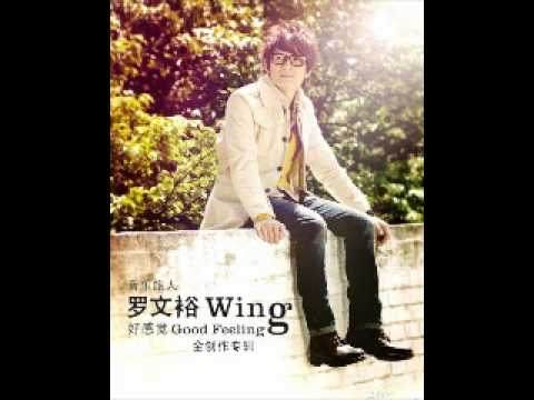Wing 羅文裕【06.十全十美 You Make My World Perfect】
