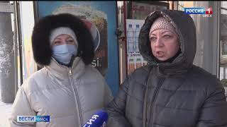 «Вести Омск», утренний выпуск от 12 января 2021 года
