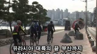 South Korea - Busan News