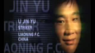 Danh thủ Nguyễn Hồng Sơn tại Pepsi World Challenge 2001   -- Niềm tự hào bóng đá Việt nam
