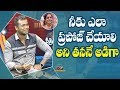 Rahul Sipligunj Exclusive Interview- Bigg Boss 3 Telugu